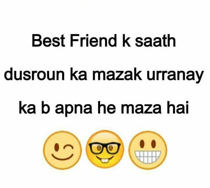 Kamina Friend Quotes