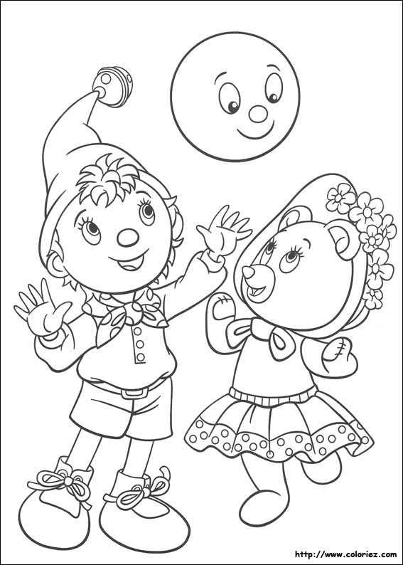 Yes Yes For Coloring Printable Coloring Page Coloring Pages