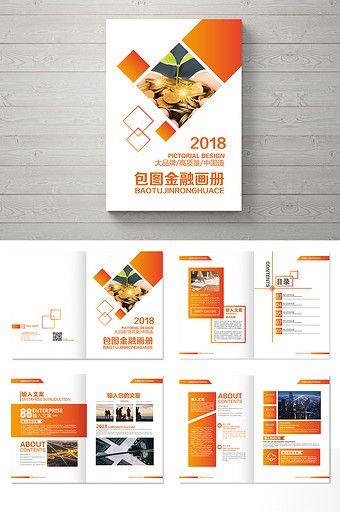 Orange gradient financial technology Brochure design#pikbest#templates