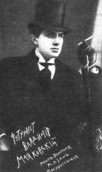 V.V. Mayakovsky - russian poet