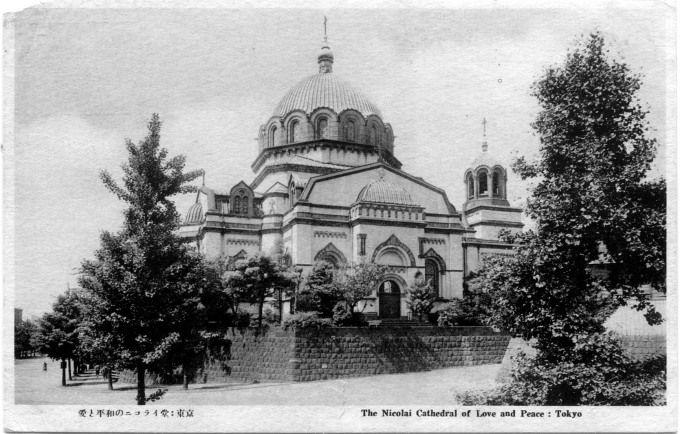 Nikolai Cathedral, Ochanomizu, c. 1930.