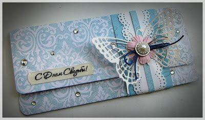 Творческая мастерская 0909: конверт.