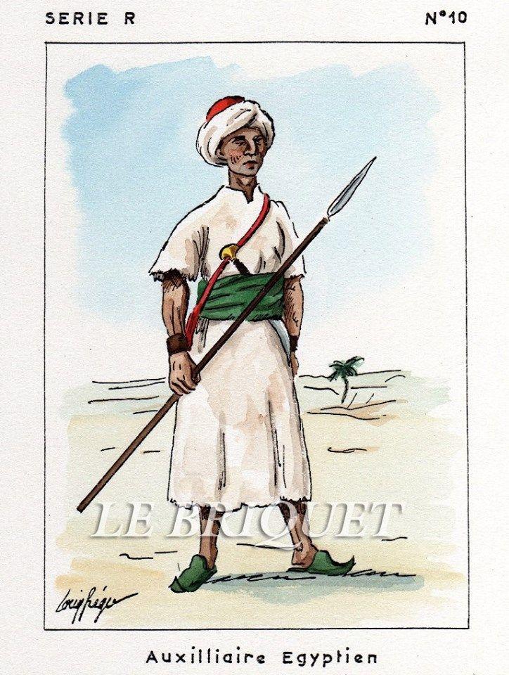 Ausiliario egiziano