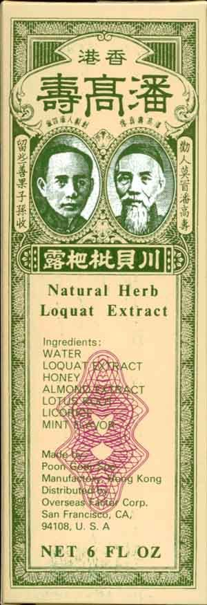 Natural Herb Loquat Extract
