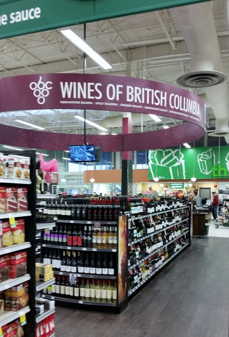 BC Wine in Grocery Stores August 2016 Wine sale