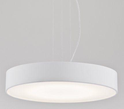 lampa wisząca 1 x 25W LED