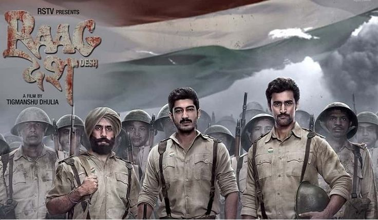 Movie Review: Raag Desh – Kunal Kapoor, Amit Sadh