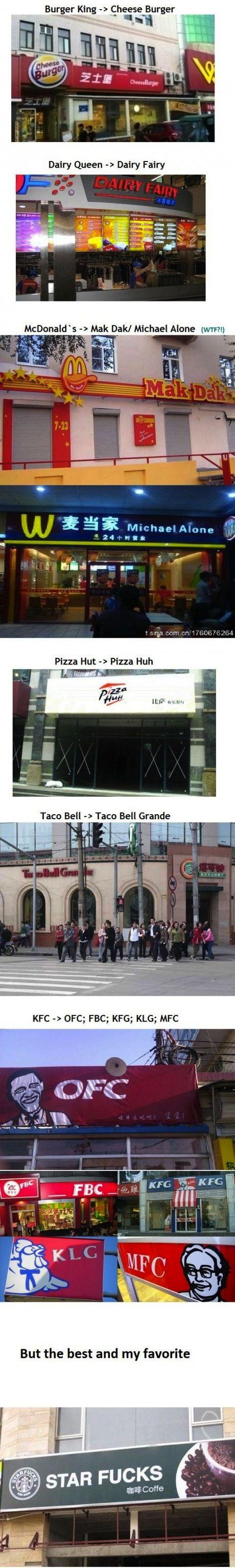Chinese Fast Food Ripoffs