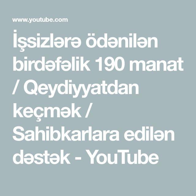 Pin On Youtube