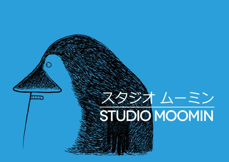 Came up with this mashup that what if the iconic Studio Ghibli logo incorporated something else? Like the awesome Groke from Moomin. The possibilities are endless :) www.oskarih.com