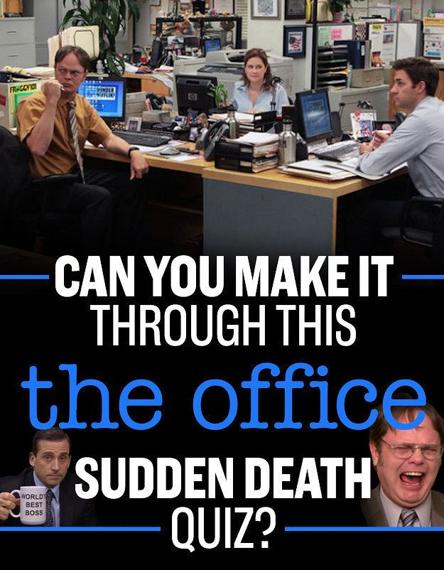 When it comes to The Office knowledge, are you the world's best boss, or just a temp?