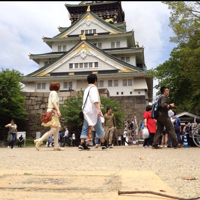 Osaka castle (a Japanese castle)