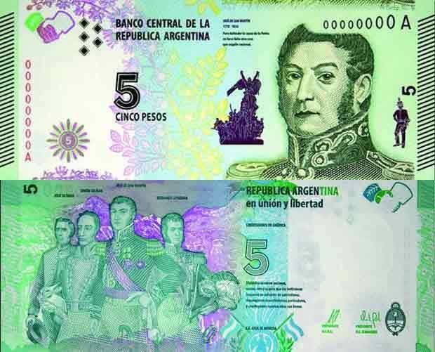 Nuevo billete de cinco pesos que homenajea a nuestros libertadores