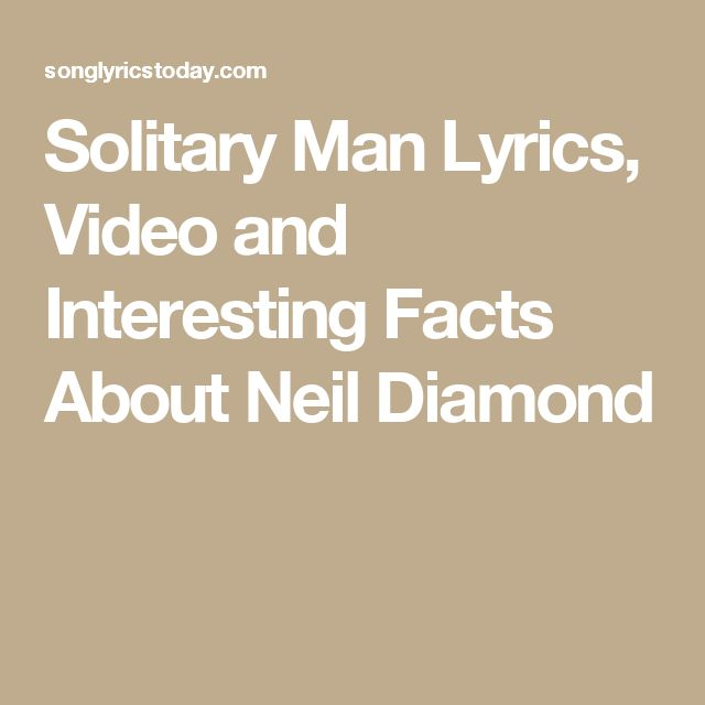 Solitary Man Lyrics, Video and Interesting Facts About Neil Diamond
