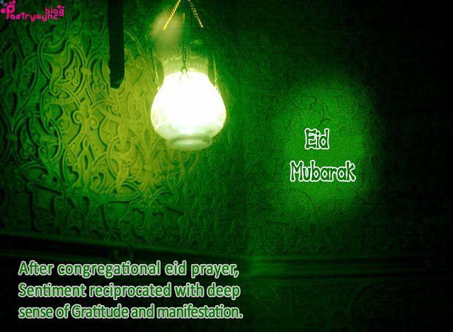 Advance Eid Mubarak Wishes with Eid Mubarak Images   Poetry