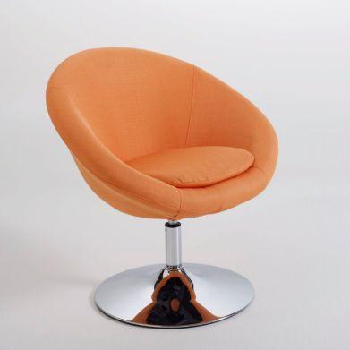 17 best ideas about fauteuil rond on pinterest fauteuil - Fauteuil vintage la redoute ...
