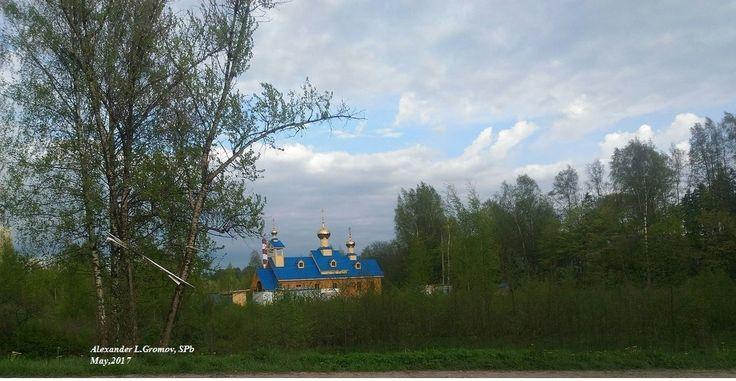 Санкт-Петербург, Май 2017. Приозёрское шоссе