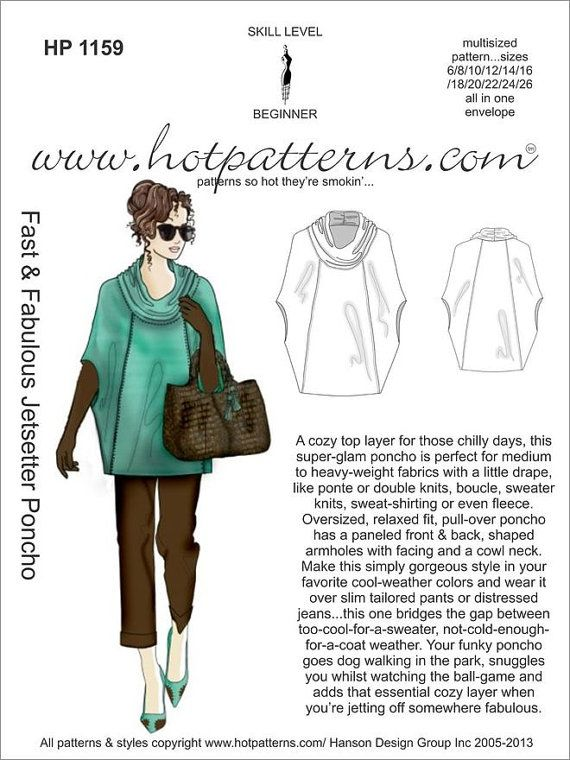 HP 1159 Fast & Fabulous Jetsetter Poncho by HotPatterns on Etsy, $9.95