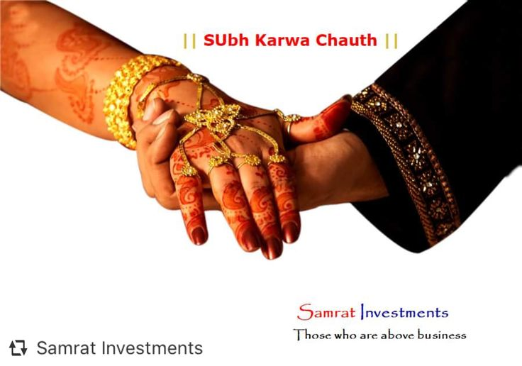 Wish you pious& positive #KarwaChauth with tons of love and long life. #samratinvestments #love #positive #longlife #karwachauth