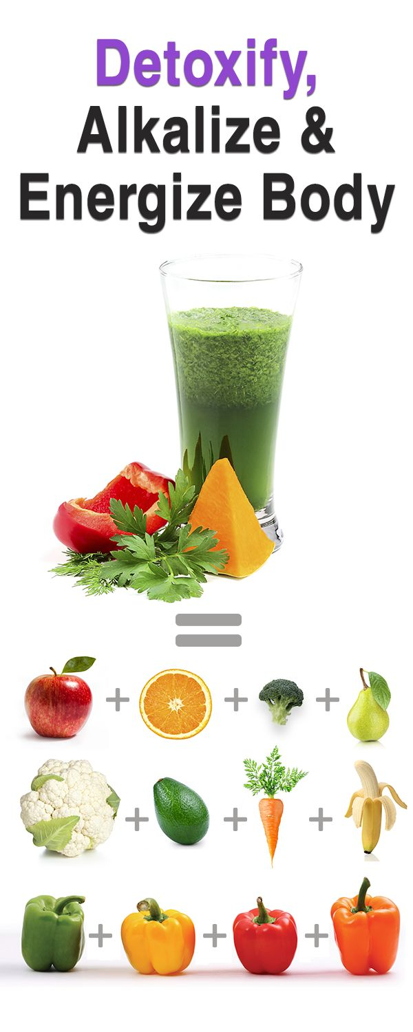 One Cup of this drink is equal to 12 Fruits and Vegetables