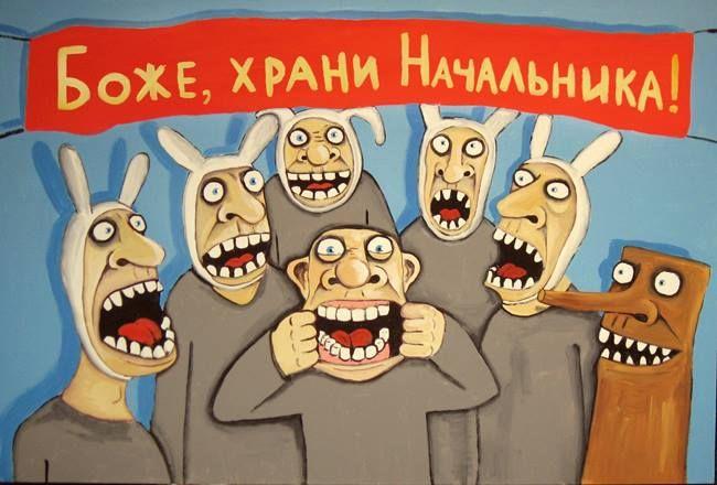 Vasia Loshkin