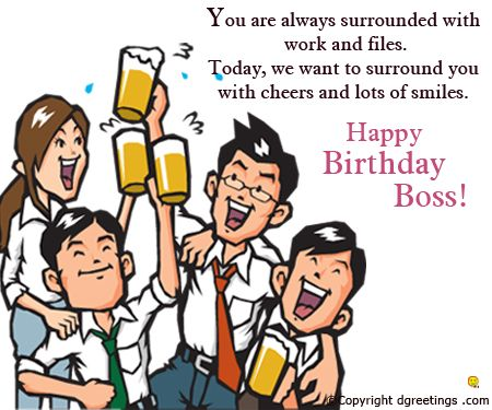 birthday wishes for boss happy message zone