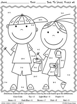 Back To School Basics ~ Math Printables Color By The Code Puzzles To Practice Basic Addition And Subtraction Facts. ~This Unit Is Aligned To The CCSS. Each Page Has The Specific CCSS Listed.~ This set includes 8 school themed math puzzles to practice basic addition and subtraction facts. $