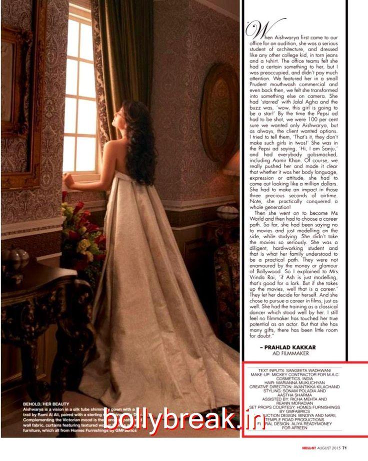 Aishwarya Rai Bachchan Hot Pics HELLO! INDIA Magazine August 2015 -  , #aishwaryaraibachchan #hd #magazinescans #helloindia #bollybreak #bollywood #india #indian #mumbai #fashion #style #bollywoodfashion #bollywoodmakeup #bollywoodstyle #bollywoodactress #bollywoodhair