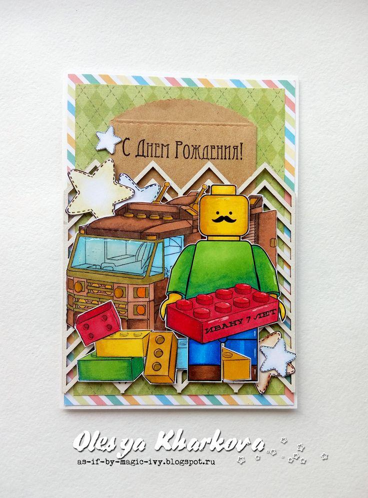 Всем привет!   С вами Олеся Харькова  и я рада показать вам открытку для мальчика на день рождения. Он очень любит Лего и ему было решено ...
