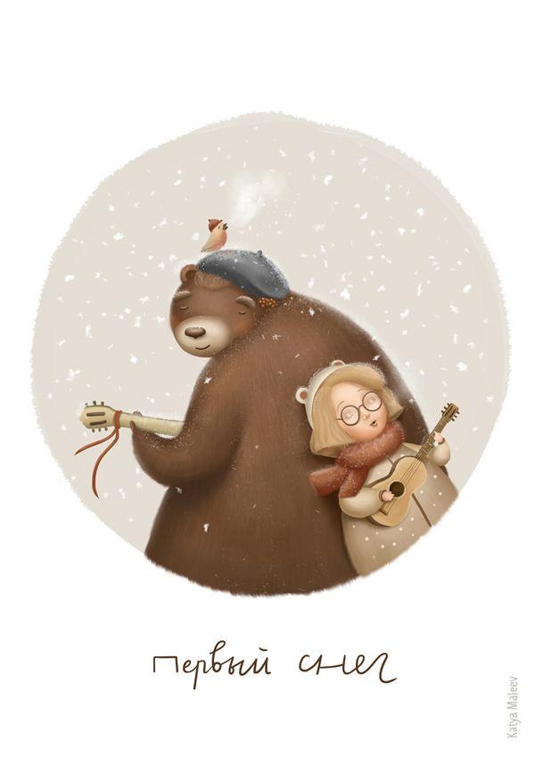 first snow - Katya Maleev illustrations