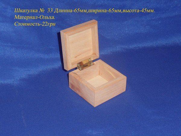 Шкатулки из дерева , фанеры и мдф – 400 фотографий | ВКонтакте