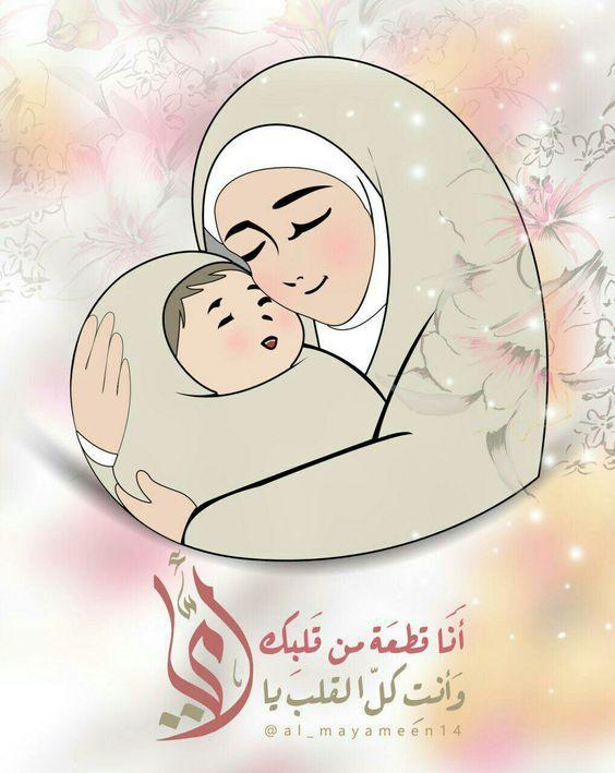 صور عيد الام خلفيات و رمزيات عيد الأم صور و بوستات عن عيد الأم خلفيات و رمزيات عيد الأ In 2021 Eid