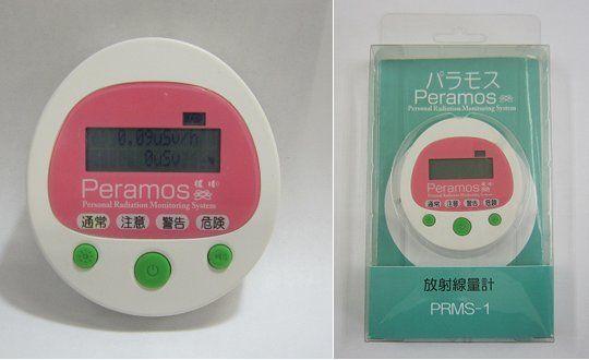 Ein Geigerzähler für Kleinkinder. Wohl eher was für den japanischen Raum gedacht...