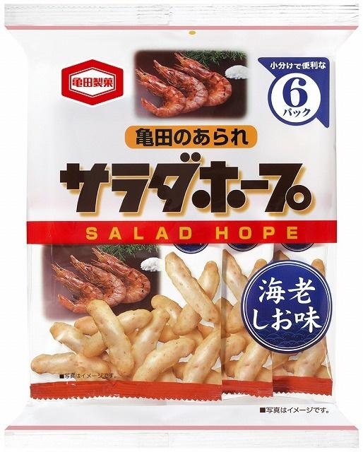 """亀田製菓 """"新潟限定"""" 「サラダホープ海老しお味(80g)」"""