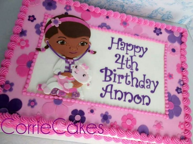 Doc McStuffins Cake by Corrie Cakes