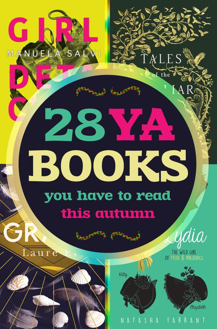28 YA Books You Have To Read This Autumn