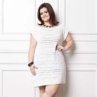 Vestido Branco Plus Size – Linha Charme