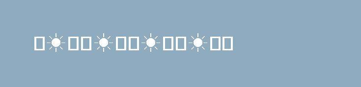 ⛅️☀️⛅️☀️⛅️☀️⛅️☀️⛅️   С астрономической точки зрения любое затмение обусловлено заслоном света, который излучает одно небесное светило, другим небесным телом. Для астрологии затмения имеют важное высокоинформативное значение и дают возможность понять, насколько сильным будет влияние определенных планет на тот или иной зодиакальный знак. Затмение, которое произойдет 21 августа 2017 года, окажет ощутимое воздействие на межличностные отношения, сферу здоровья и любви, политическую и…
