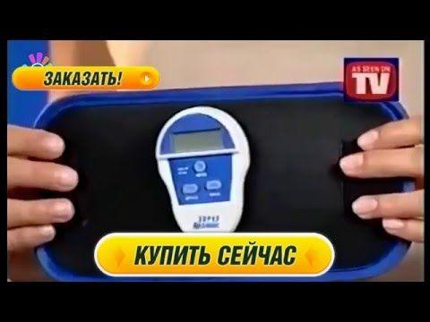 Пояс миостимулятор для похудения Ab Gymnic - 970руб - YouTube
