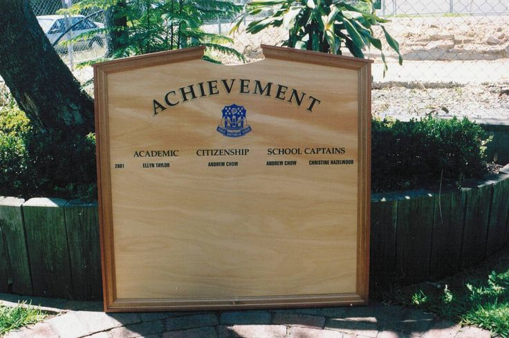 North mead Public School #CSI #honourboard #name #recognition #school #signage #modern #sign #wood