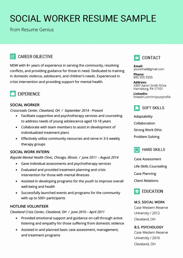 20 Entry Level social Work Resume in 2020 (With images