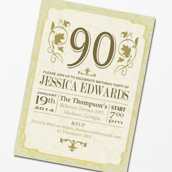 90th Birthday Invitation / DIY Printable 90th birthday