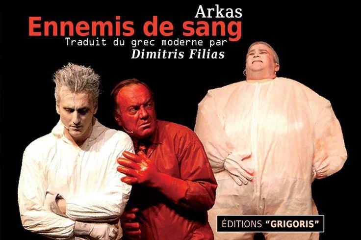 Αρκάς, «Εχθροί  εξ' αίματος», σε γαλλική μετάφραση