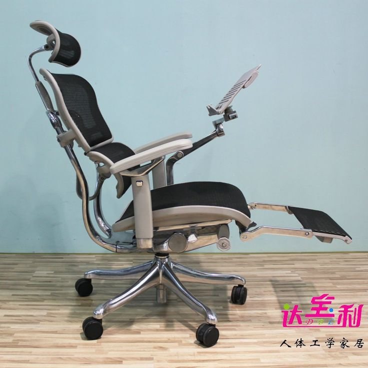 Dabaoli Ergonomic computer chair Mesh Chair Office Chair High-end expensive and of high & 75 best CHAIR images on Pinterest | Chairs Chair design and ... islam-shia.org