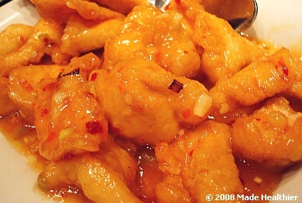 Dinner tonight ~ making at home!  Kaitlin's specialty.  PF Chang's Spicy Chicken