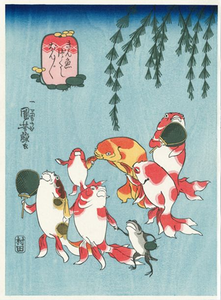 A charming fish print by Utagawa Kuniyoshi, Edo period