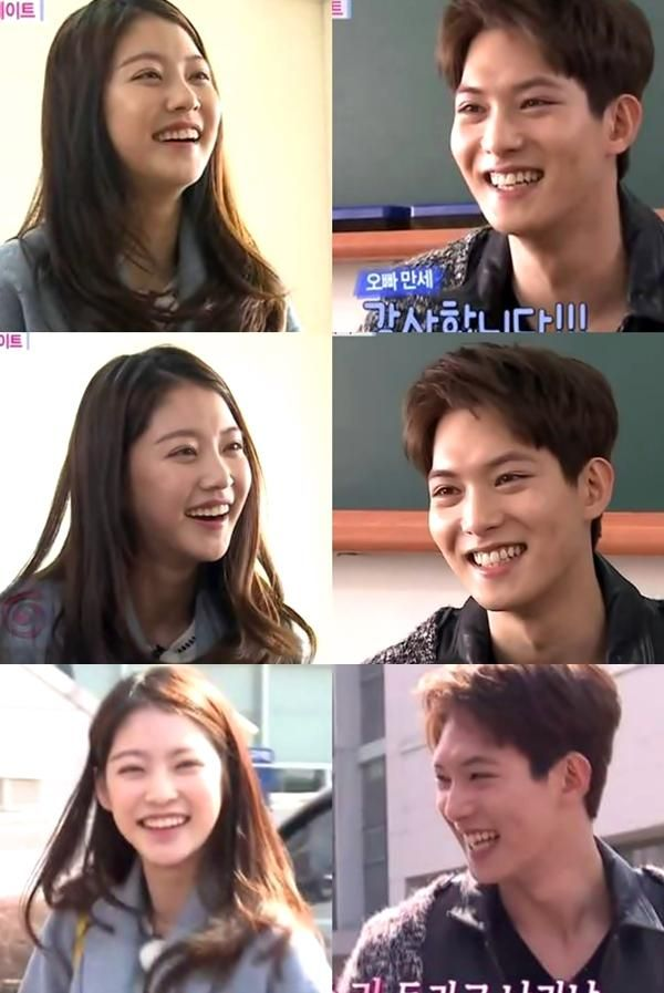 Gong Seung Yeon and Lee Jong Hyun