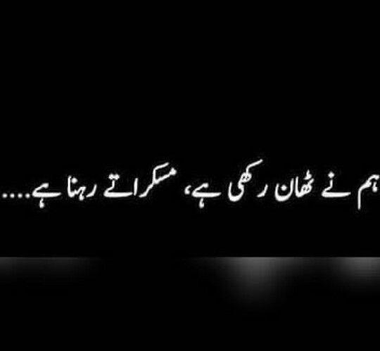 Exactly ... Srsly muskarana hi than rakha hai :)