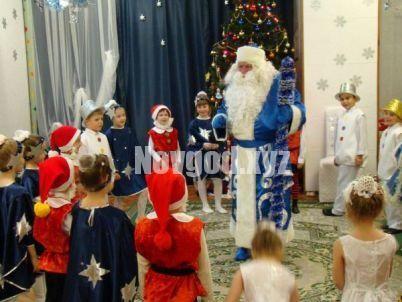 Игры и конкурсы для детей на Новый Год http://novgod.xyz/novogodnie-igry-i-konkursy-dlya-detej/ #дети #ребенок #новыйгод #конкурсы #игры #novgodxyz