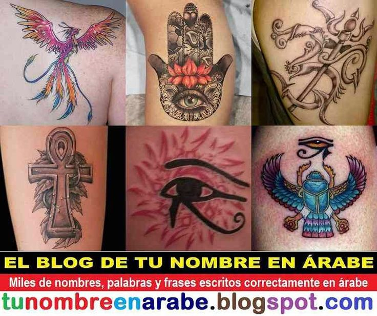 tatuajes de simbolos arabes y significados